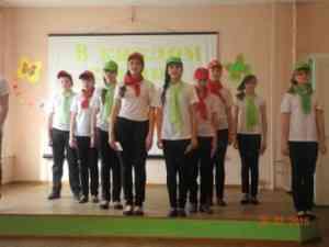 Волонтерский отряд Пламя