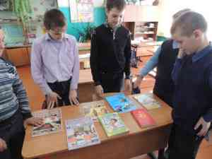 Выставка православной книги в Лебяжьевской школе