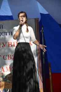 Горчакова Анастасия победитель Конкурса