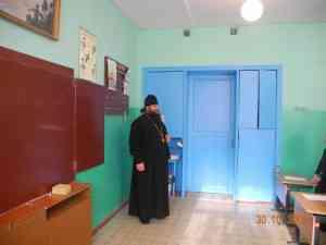 Иерей Евгений Неверов