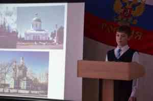 Касьянов Александр, призер конкурса Малые грани