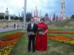Козюлин Павел и Владимирова Елена