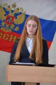 Кулдошина Анастасия, победитель конкурса исследовательских работ Грани творчества