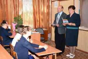 Сахарова М.И. и Нечаев В.Н.