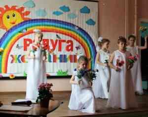 Танцевальная группа Сударушка
