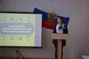 Титова Надежда, призер конкурса Малые грани
