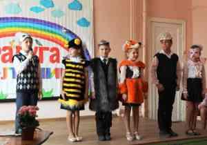 театрализованное выступление дошкольников