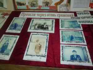 Чуево-Подгорнский филиал